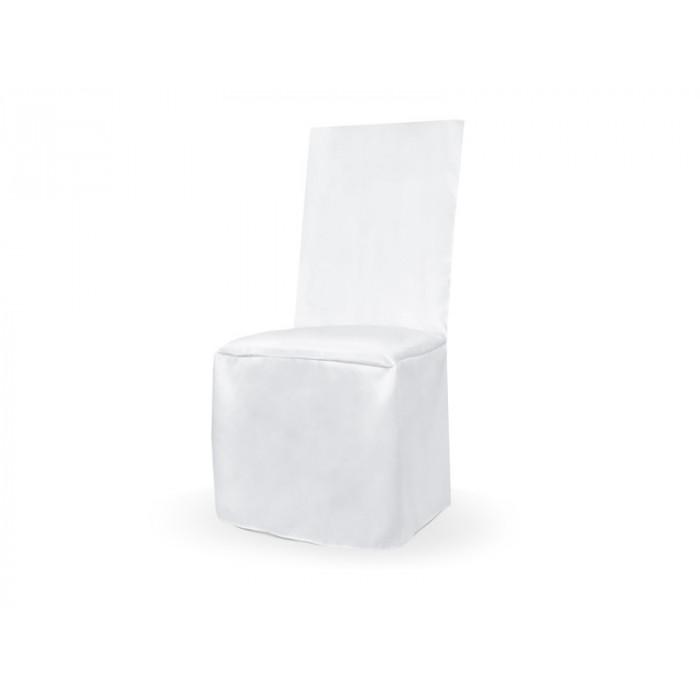 Poduszka pod obrączki, biały, 20 x 20cm